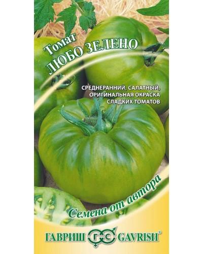 ТОМАТ ЛЮБО-ЗЕЛЕНО 0,1г/20