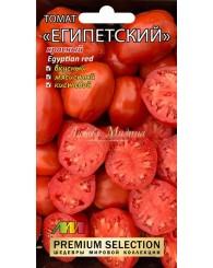 ТОМАТ (М) ЕГИПЕТСКИЙ КРАСНЫЙ (коллекция)/5шт