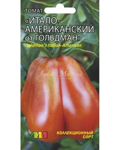 ТОМАТ (М) ИТАЛО-АМЕРИКАНСКИЙ ОТ ГОЛЬДМАН 5шт/10