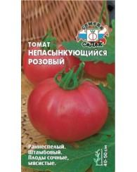ТОМАТ (С) НЕПАСЫНКУЮЩИЙСЯ РОЗОВЫЙ 0,1г/10