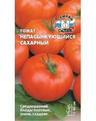 ТОМАТ (С) НЕПАСЫНКУЮЩИЙСЯ САХАРНЫЙ 0,1г/10