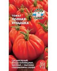 ТОМАТ (С) ПОЛНАЯ КУБЫШКА 0,1г/10