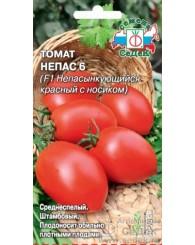 ТОМАТ (С) НЕПАС КРАСНЫЙ С НОСИКОМ 0,1г/10
