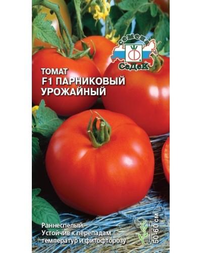 ТОМАТ (С) ПАРНИКОВЫЙ УРОЖАЙНЫЙ 0,05г/10