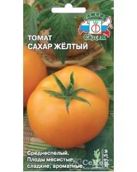 ТОМАТ (С) САХАР ЖЕЛТЫЙ 0,1г/10