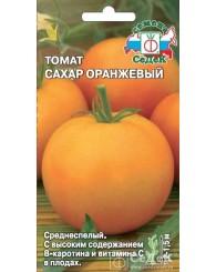 ТОМАТ (С) САХАР ОРАНЖЕВЫЙ 0,1г/10