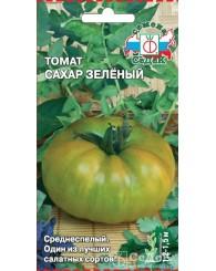ТОМАТ (С) САХАР ЗЕЛЕНЫЙ 0,1г/10