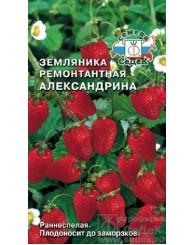 ЗЕМЛЯНИКА (С) АЛЕКСАНДРИНА 0,04г/10