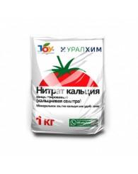 НИТРАТ КАЛЬЦИЯ Страда 1 кг/20